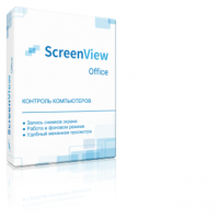 ScreenView Office